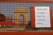 کوروناوائرس: دیش میں آج جنتا کرفیو، بسیں، ٹرین سب بند، راجستھان میں لاک ڈاؤن