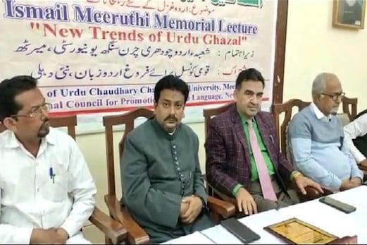 میرٹھ : اردو غزل کے نئے رجحاناتپر پروگرام کا انعقاد