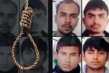 نربھیا سانحہ : چاروں قصورواروں کے قانونی آپشنز ختم ، کل ہونی ہے پھانسی