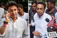 مدھیہ پردیش میں سیاسی ڈرامہ ، وزرا نے کمل ناتھ کو سونپا استعفی ، گورنر نے منسوخ کی چھٹی