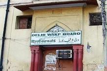 کیجریوال حکومت کی سست روی، دہلی وقف بورڈکےامام اورموذن حضرات کو 5 ماہ سےنہیں ملی تنخواہ