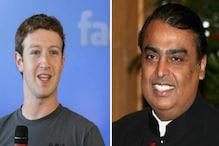 Reliance Jioاور Facbook ملکرہندستان میں لوگوں کوبزنس کےنئے مواقع فراہم کرائیں گے:زکربرگ