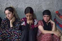 ISIS کیلئے یزیدی لڑکیوں کو بناتا تھا جنسی غلام، 5سال کی بچی کے ساتھ کی یہ حیوانیت۔۔۔