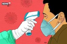 جموں و کشمیر میں کورونا وائرس کے معاملات میں ریکارڈ اضافہ، گزشتہ 24 گھنٹوں آئے اتنے نئے کیس