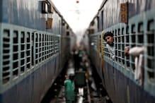 لاک ڈاؤن کے بعد 15 اپریل سے شروع ہو جائیں گی ٹرینیں! ریلوے نے شروع کی تیاری: ایجنسی