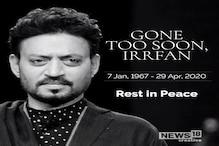 کینسر بھی نہیں ہرا سکا، لیکن ماں کی موت کے صدمے  نے لے لی عرفان خان کی جان!