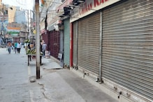 لاک ڈاون : رمضان میں ٹیلرنگ کی دکانوں پر ہوتی تھی بھیڑ ، مگر اس مرتبہ پسرا ہے سناٹا