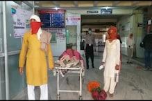راجستھان میں انسانیت سوز معاملہ:حاملہ  مسلم خاتون  کا علاج کرنے سے اسپتال نے کیا انکار
