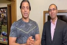 شعیب اختر  نے ہندوستان سے مانگی مدد، کہا- یہ کام کیا تو پاکستان ہمیشہ یاد رکھے گا