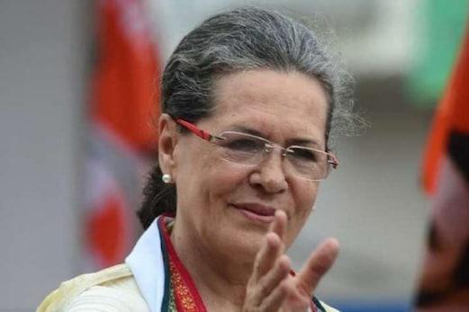 کووڈ-19: سونیا گاندھی نےملک کو دیا پیغام، کانگریس ہر مشکل میں آپ کے ساتھ