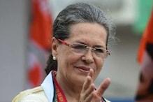 کووڈ-19: سونیا گاندھی نے ملک کو دیا پیغام، کانگریس ہر مشکل میں آپ کے ساتھ