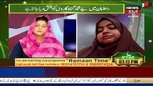 Ramadan 2020 : آخری عشرہ کی طاق راتوں میں خواتین کی عبادات