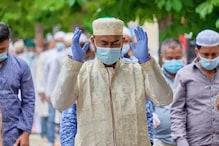 عید مبارک: سوشل ڈیسٹنسنگ کے ساتھ آج پورے ملک میں منائی جارہی ہے عید الفطر