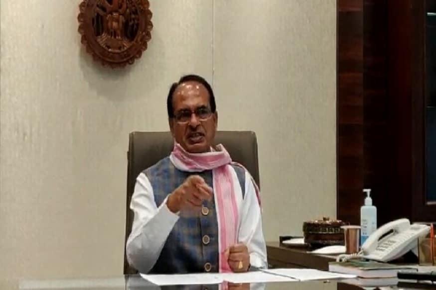 شیو راج سنگھ چوہان نے کہا کہ 25 مارچ سے ہرشام کو کورونا کا جائزہ لیتا رہا ہوں۔ میں اب ویڈیو کانفرنسنگ سے کورونا کا جائزہ لینے کی کوشش کروں گا۔