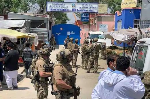 افغانستان میں کار بم حملے میں سات افراد ہلاک، 40 سے زیادہ زخمی