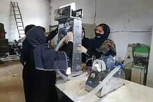 افغانستان کی لڑکیوں نے کار پارٹس کے جگاڑ سے بنا دیا وینٹی لیٹر