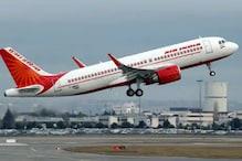ائیر انڈیا پائلٹ نکلا کورونا پازیٹیو ، بیچ راستے سے واپس بلایا گیا ماسکو جارہا طیارہ