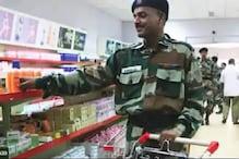 مرکزی مسلح پولیس فورس کی کینٹینوں میں صرف ملک میں تیار مصنوعات کی فروخت