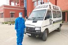 کوروناوائرس سے ہوئی موت تو رشتےداروں نے ہی لاش سے بنا لی دوری ، 12 گھنٹے ایمبولینس میں پڑی رہی لاش