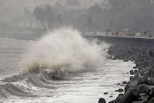 الرٹ! اگلے 24 گھنٹے میں آسکتا ہے چکرواتی طوفان، 'ایم فن'، ان علاقوں میں ہوگی بھاری بارش