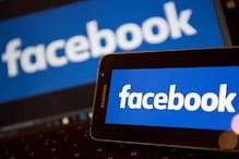 فیس بک لائیو میں سی ایم بھوپیش بگھیل کودیں گالیاں، سونیاگاندھی کیابھداتبصرہ،ملزم گرفتار