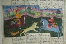 الہ آباد نیشنل میوزیم میں موجود ہے فردوسی کے شاہ نامہ کا نادر نسخہ