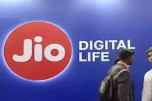 ایک مہینے میں جیو نے حاصل کئے 67 ہزارکروڑ روپے ، جانئے کس کمپنی نے کی کتنی سرمایہ کاری