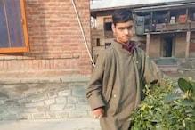 جموں و کشمیر : دہشت گردانہ حملہ میں تین بہنوں کا اکلوتا بھائی اور گھر کا واحد چشم و چراغ بجھ گیا ، ماں کا رو رو کر برا حال ، آبائی علاقہ کی بجائے شیری بارہمولہ میں سپردخاک