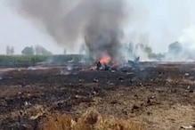 بڑی خبر: ہندوستانی فضائیہ  کا مگ-29  جنگی طیارہ کریش، پائلٹ محفوظ