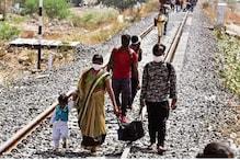 سپریم کورٹ کی ہدایت ، مہاجر مزدوروں کو مفت میں گھر پہنچائیں ، پانچ جون کو ہوگی اگلی سماعت