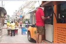 لاک ڈاؤن کے دوران ہاٹ اسپاٹ علاقوں میں لوگوں کا سہارا بنی موبائل اے ٹی ایم وین