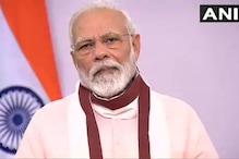 ہندوستان کو خود کفیل بنانے کیلئے وزیر اعظم مودی نے بتائے یہ پانچ ستون ، جانئے کیا ہیں وہ