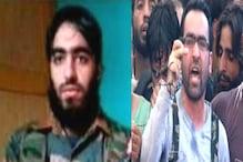 26 سال کا یہ خطرناک دہشت گرد 'ڈاکٹر'  جو اب وادی میں بن گیا ہے حزب المجاہدین کا سرغنہ