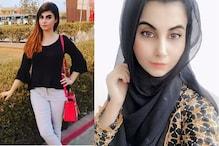 پاکستانی اداکارہ کا الزام: پروڈیوسر نے کی کام کے بدلے ساتھ سونے کی پیشکش، جانیں پھر کیا ہو