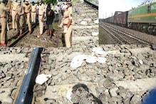 بڑا حادثہ: اورنگ آباد میں ٹریک پر سوئے مائیگرینٹ مزدوروں کے اوپر سے گزری ٹرین، 17کی موت