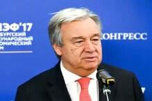 اقوام متحدہ کے سربراہ نے کہا : کورونا وائرس لے کر آئی نفرت کی سونامی ، کی یہ بڑی اپیل