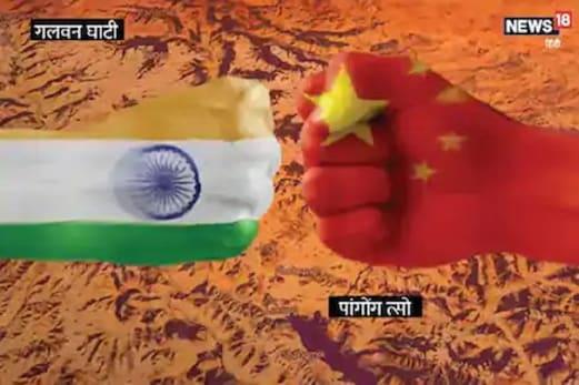 چین کو ہندوستان دے رہا ہے زبردست جواب، ریلوے نے ختم کیا چینی کمپنی سے معاہدہ