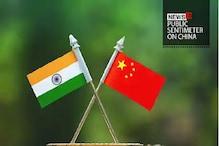 چینی میڈیا کی وارننگ، امریکہ کے اکساوے میں آکر خوش فہمی میں نہ مبتلا ہو ہندوستان