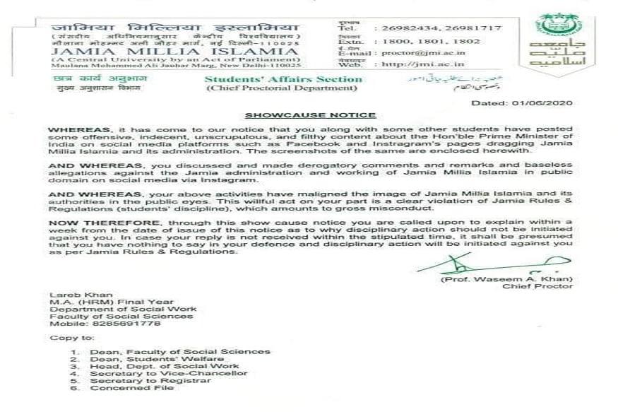 جامعہ ملیہ اسلامیہ کے طلبا کے خلاف نوٹس جاری کی گئی ہے۔
