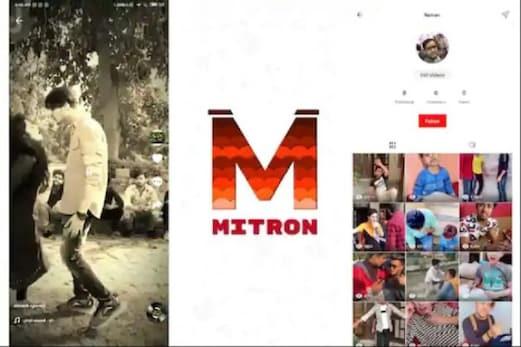 میڈ ان انڈیا نہیں پاکستانی ہے Mitron ایپ، 2600  روپئے میں خریدا گیا سورس کوڈ