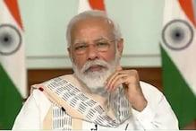 PM Modi Speech : پڑھئے وزیر اعظم  کے خطاب کی 10 اہم باتیں