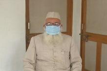 تبلیغی جماعت سے وابستہ پروفیسر محمد شاہد نے جیل سے رہا ہونے کے بعد کہی یہ بڑی بات