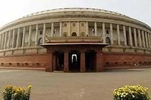 راجیہ سبھا انتخابات: 8 ریاستوں کی 19 نشستوں پر ہوئے انتخابات، گجرات میں بی جے پی کا دبدبہ