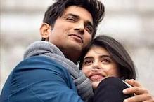 سشانت سنگھ راجپوت کی آخری فلم کو لے کر خوش نہیں ہیں گھر والے