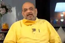 ایکسکلوزیو : امت شاہ نے کہا : ابھی CAA لائے ہیں ، جب NRC لائیں گے تب اس پر کریں گے بات