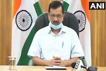 دہلی میں اب گھر گھر پہنچایا جائے گا راشن، وزیراعلیٰ اروند کیجریوال نے کیا اعلان
