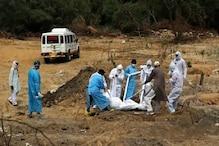 کرناٹک: کووڈ۔ 19سے مرنے والوں کی لاشوں کی بے حرمتی، لوگوں میں شدید ناراضگی