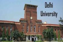 دہلی یونیورسٹی نصف درجن اسپتالوں کے خلاف کرے گی کارروائی! جانئے کیوں