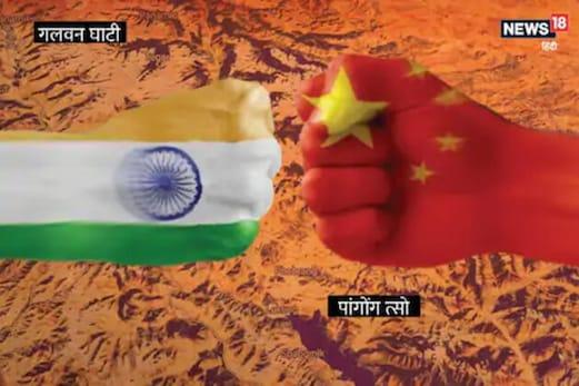 News18 Sentimeter : جوانوں کی شہادت کے بعد چین کے بارے میں کیا سوچتے ہیں ملک کے عوام ، جانئے یہاں!