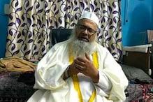 کرناٹک : حج و عمرہ کے تربیتی پروگراموں کی بنیاد رکھنے والے مشہور عالم دین مولانا لطف اللہ رشادی اب نہیں رہے